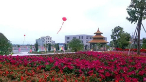 潮阳城南公园