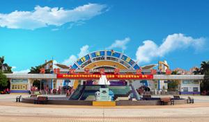 汕头方特欢乐世界蓝水晶主题公园